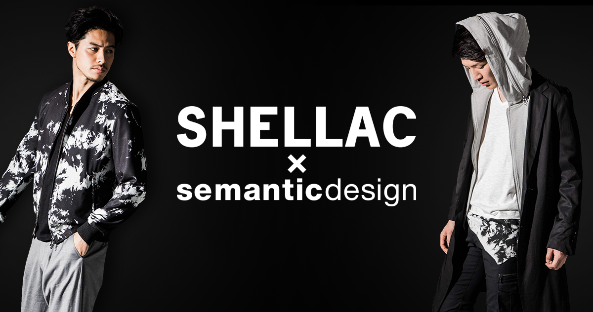 shellac_semanticdesign