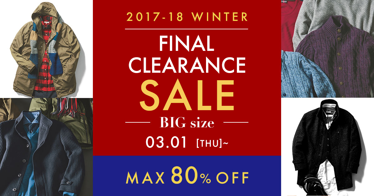 タカキュー公式オンライン 2017-2018 WINTER BIGSIZE FINAL CLEARANCE SALE