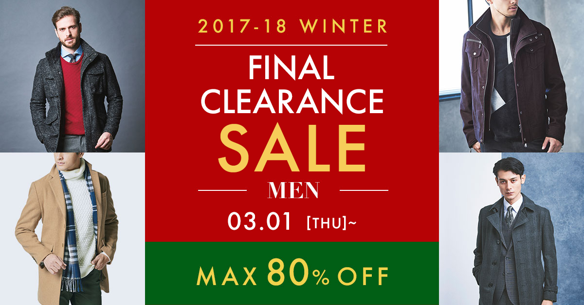 タカキュー公式オンライン 2017-2018 WINTER FINAL CLEARANCE SALE for MEN