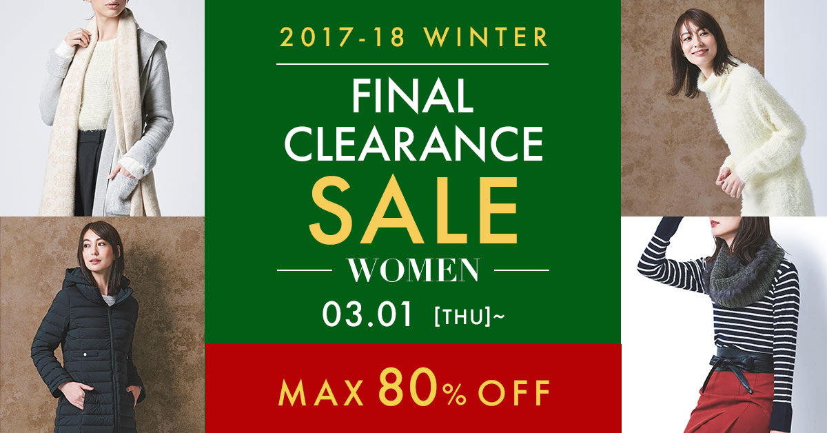 17-18 CLEARANCE SALE