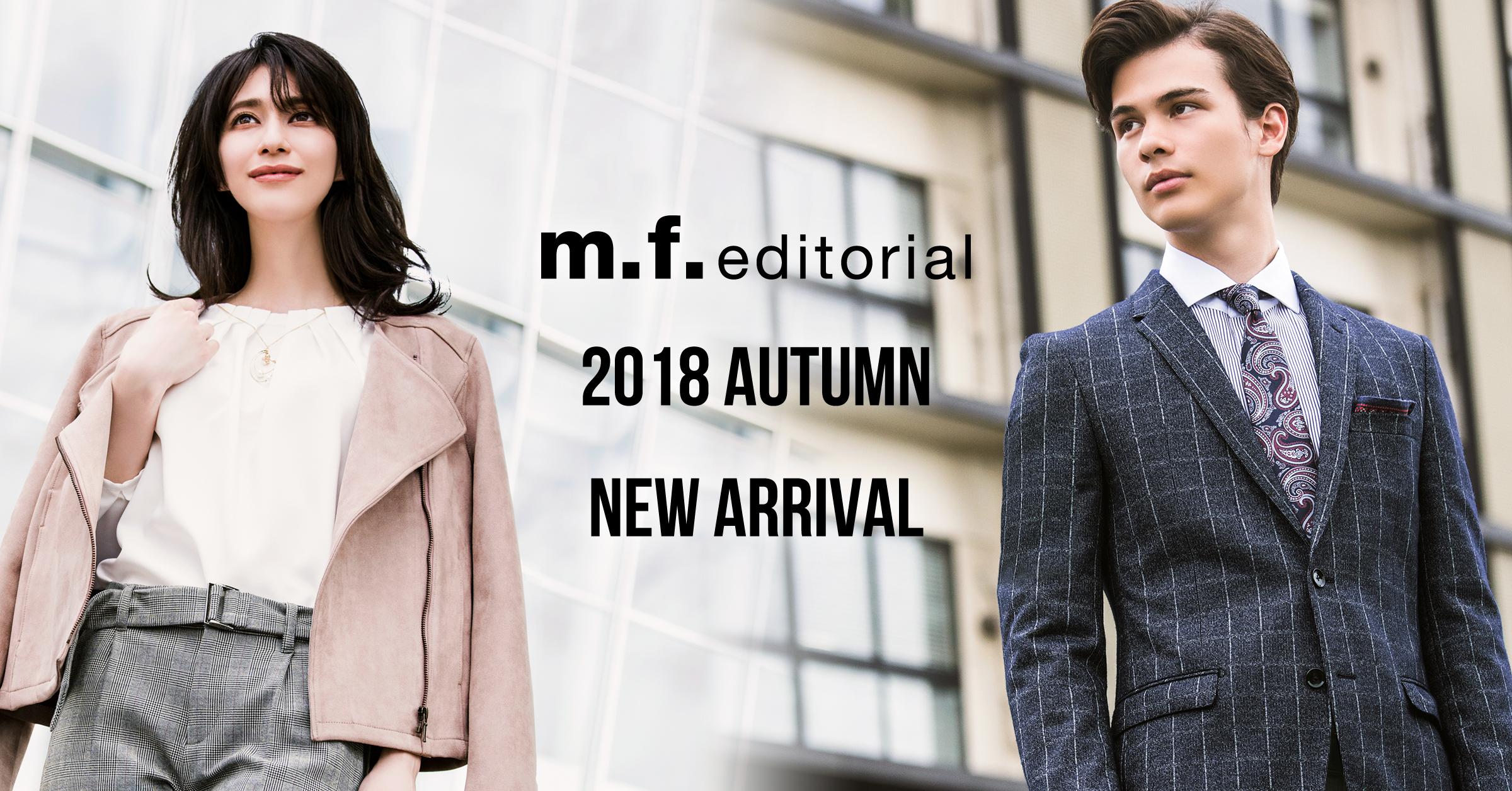 m.f.editorial new