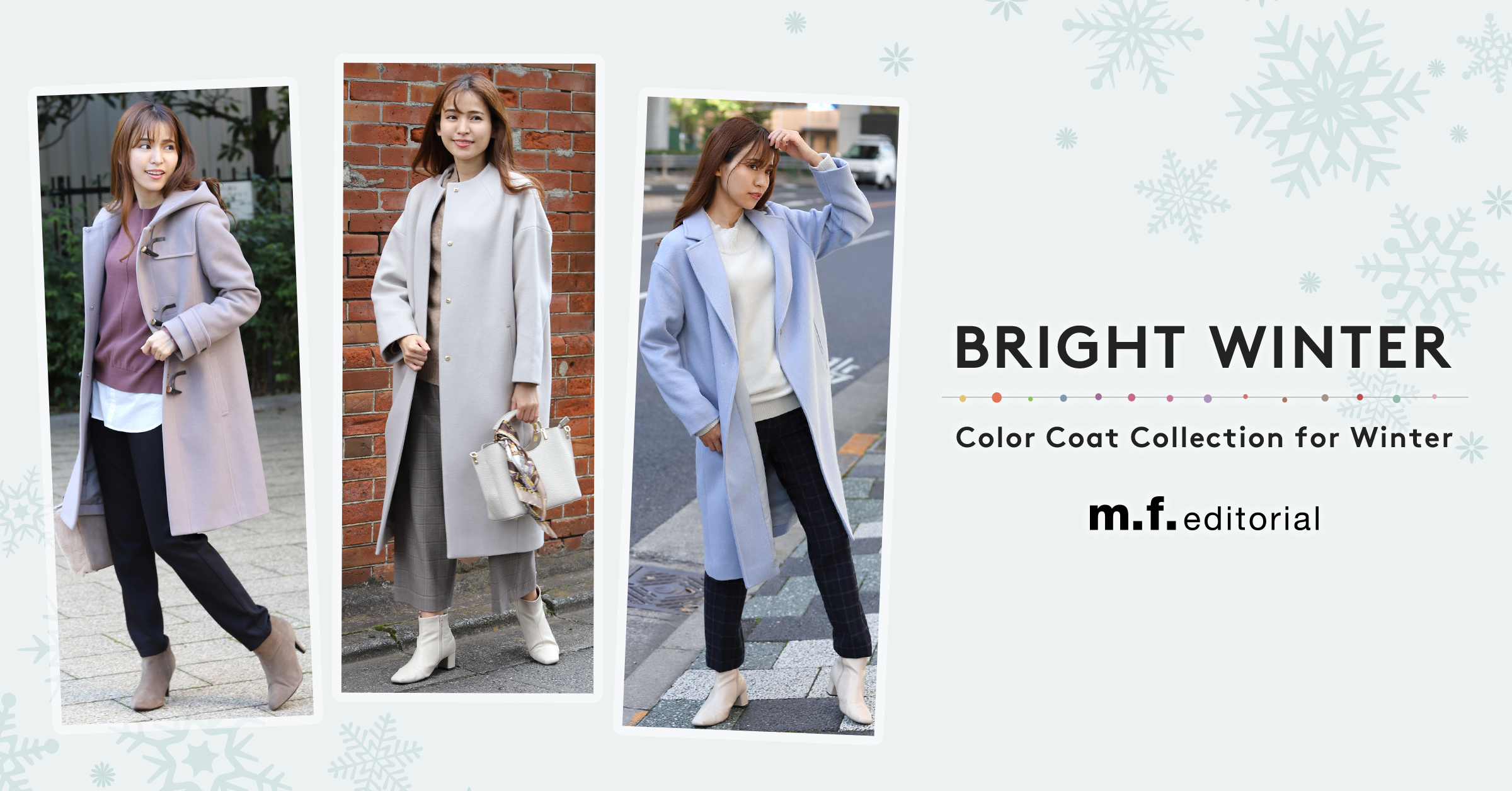 BRIGHT WINTER Color Coat Collection for Winter