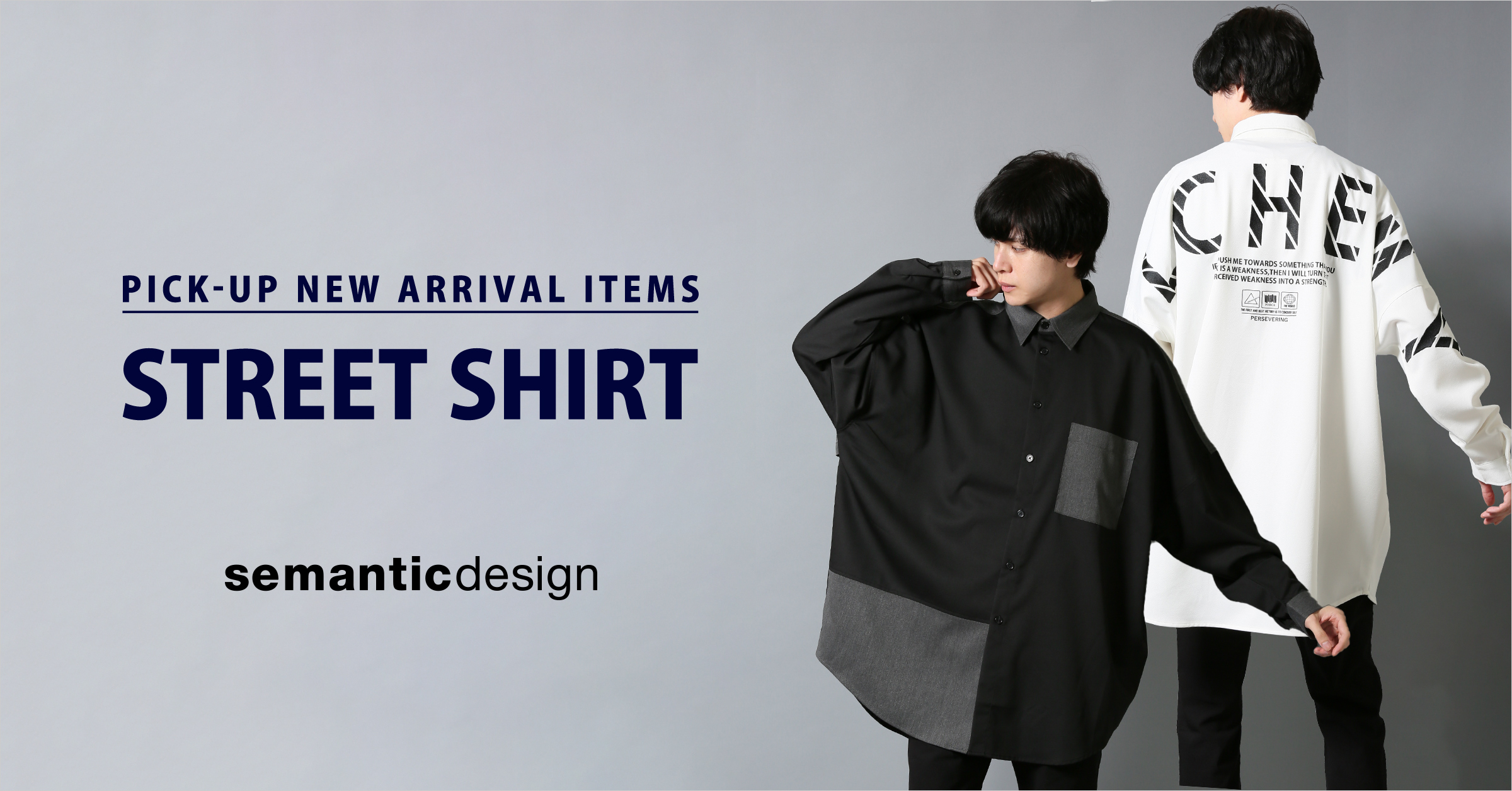 PICK UP NEW ARRIVAL ITEM
