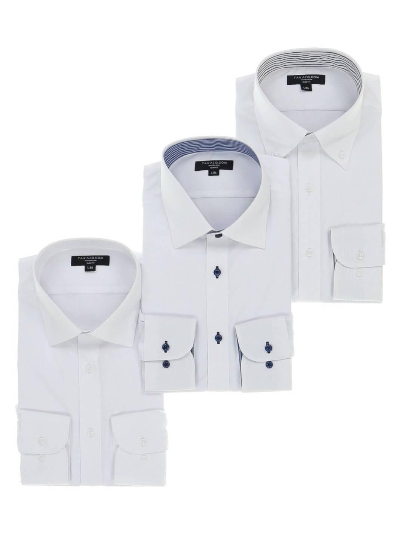 スリムフィット長袖シャツ3枚セット