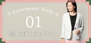 Ceremony Style 01