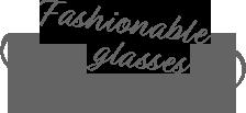 ファッショナブルグラス