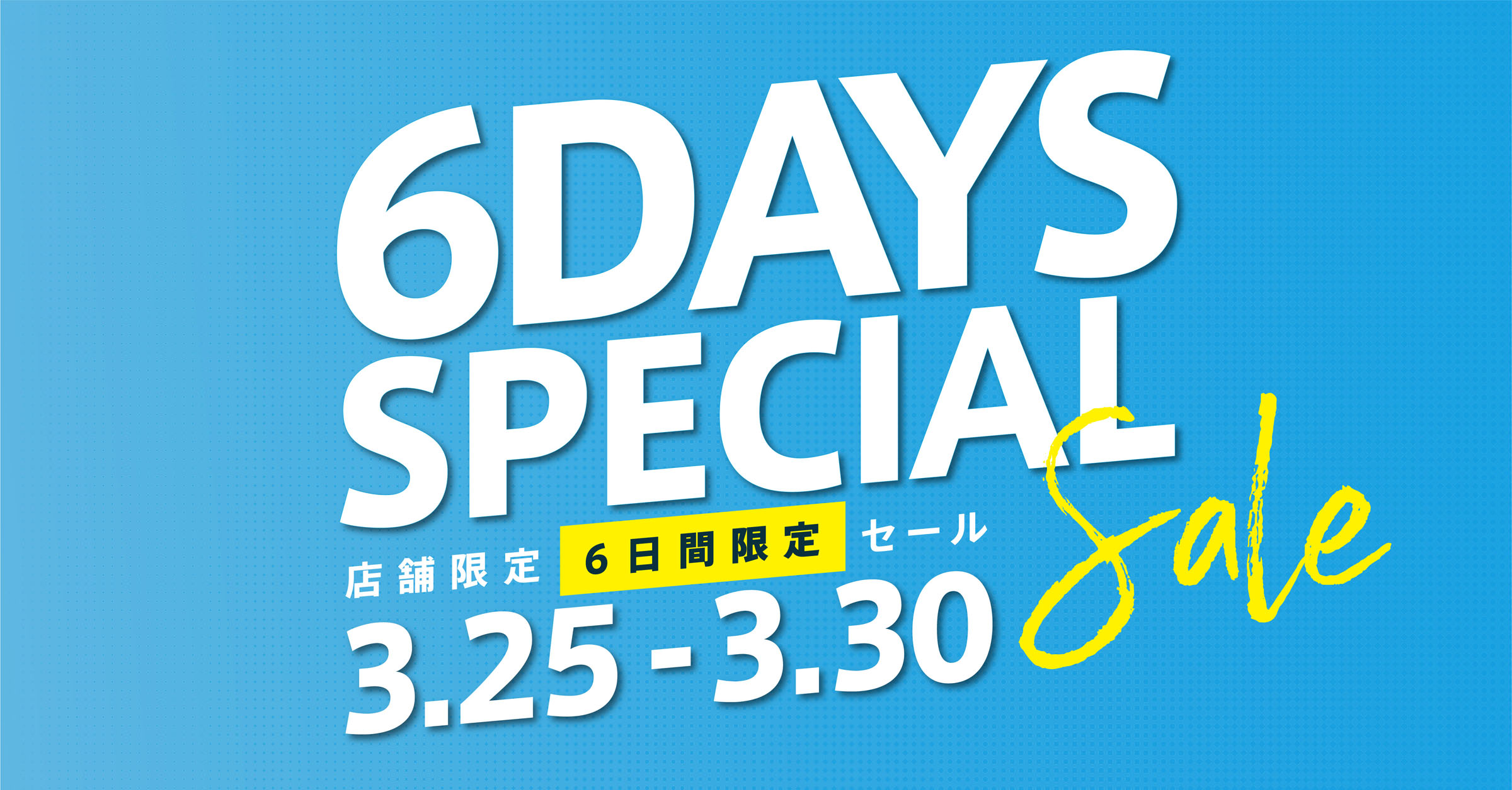 3DAYS SPECIAL SALE